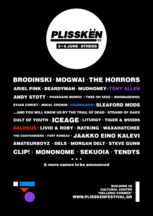 Plissken Festival in Greece announce amazing cutting edge bill