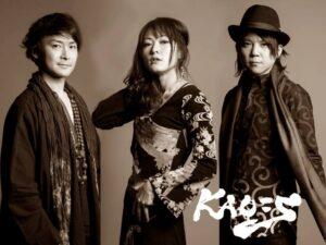 Japanese band KAO=S to appear on CNN 'Kate Bush meets trad folk meets Samuri swords…'