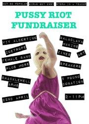 Pussy Riot Fundraiser