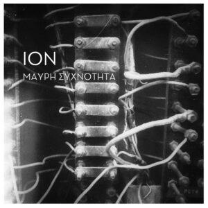 ION – Μayph Σyxnothta