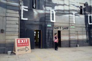 07 Exit