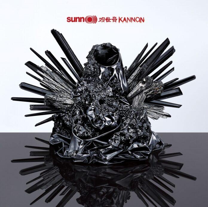 Sunn 0))) Kannon