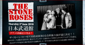 Stone Roses Japan dates announcement