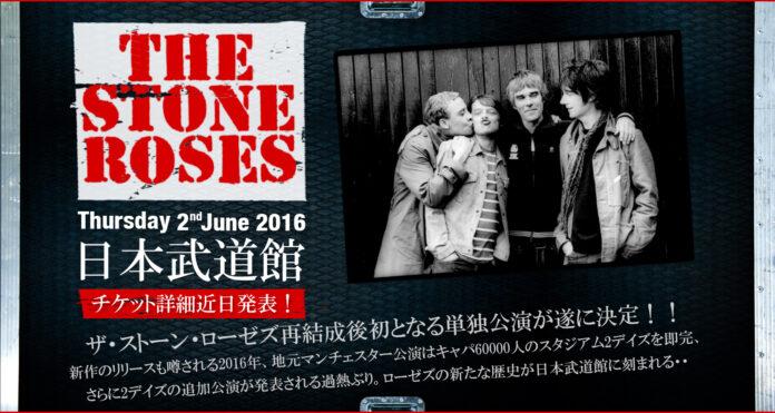 Stone Roses Japan dates announcement