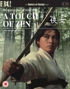 A Touch of Zen (Eureka)