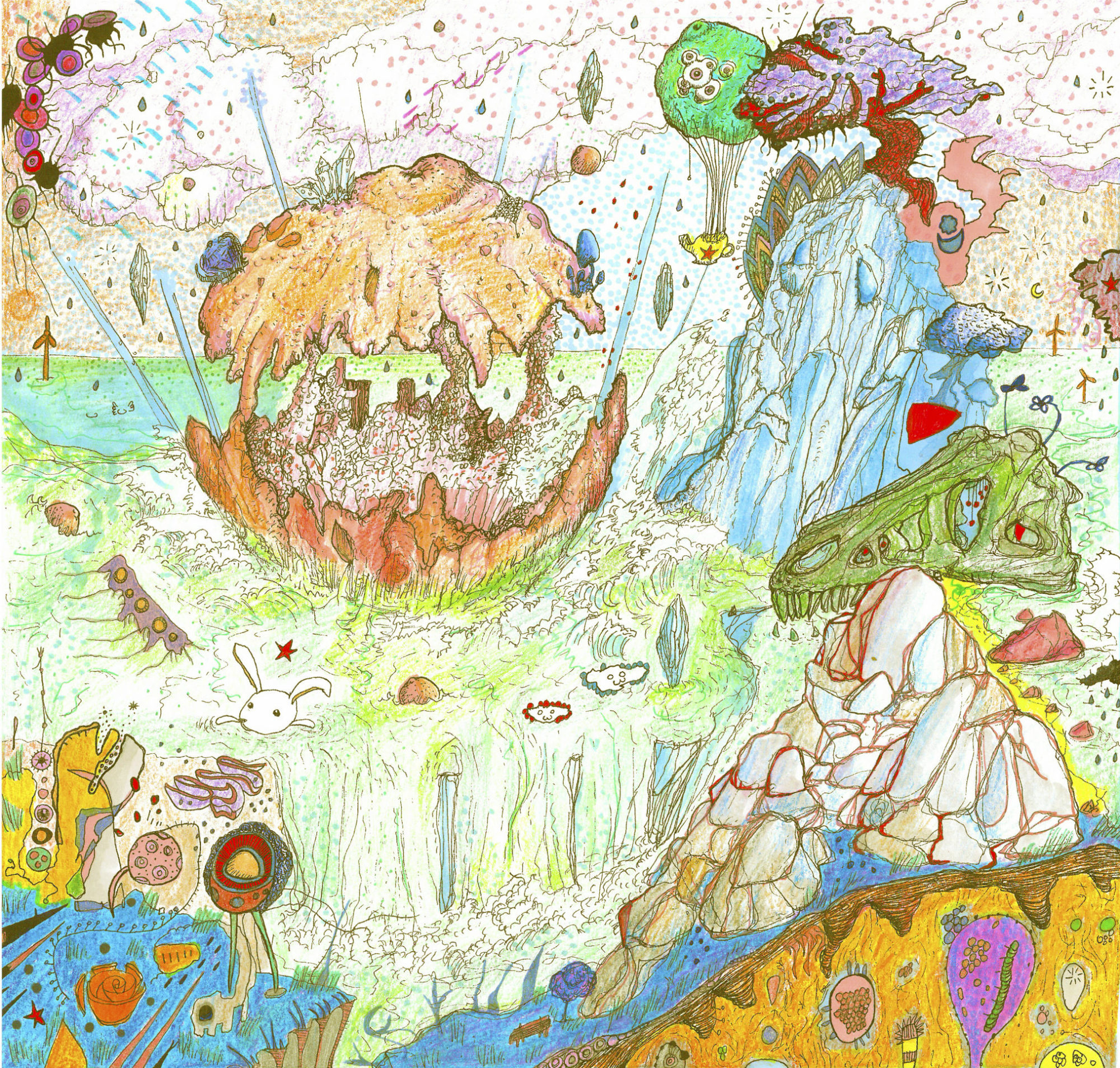 Kiran Leonard Grapefruit album artwork