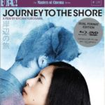 Journey to the Shore (Eureka)