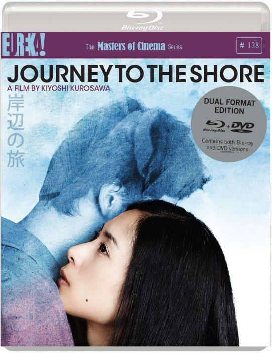 Journey to the Shore (Eureka)