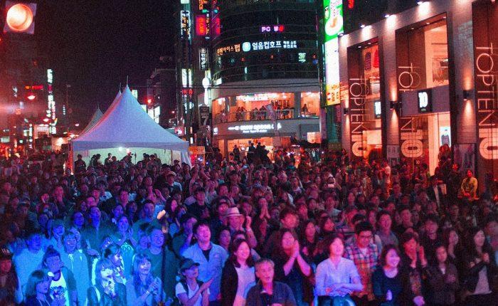 Sound City Korea