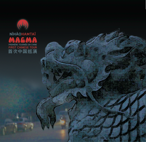 nihao-hamtai-magma-first-chinese-tour
