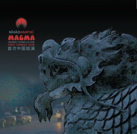 nihao-hamtai-magma-first-chinese-tour