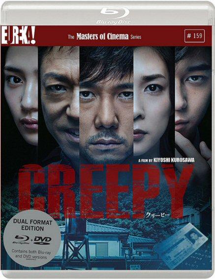 Creepy Eureka Blu-ray & DVD