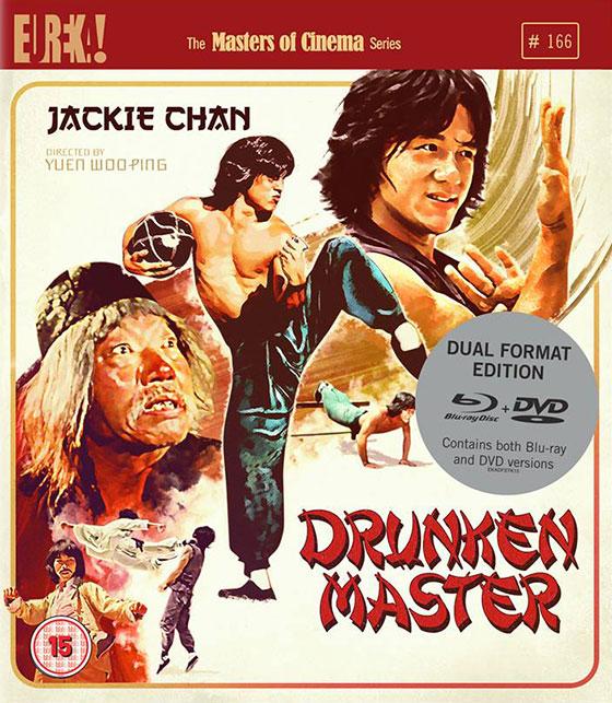 Drunken Master (Eureka)
