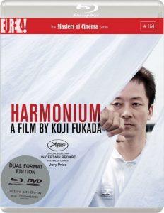 Harmonium-Eureka-541x700
