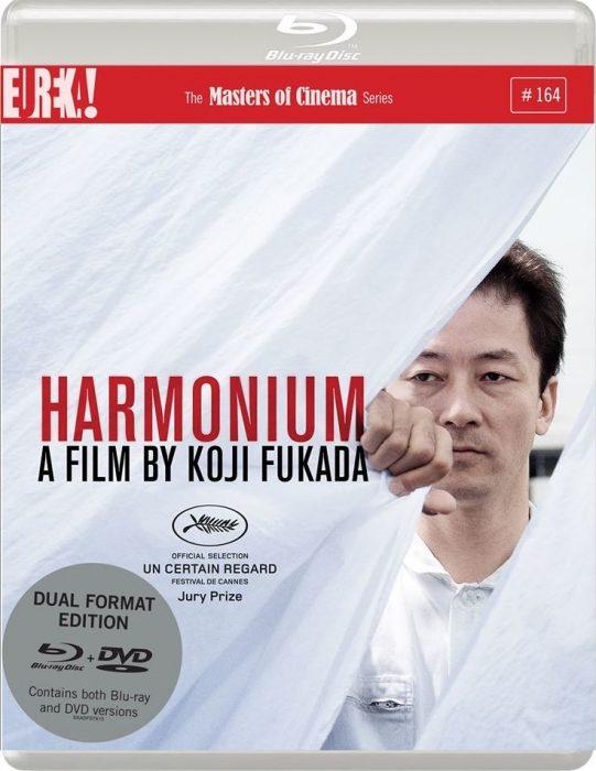 Harmonium – film review