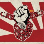 Ferocious Dog Red Album