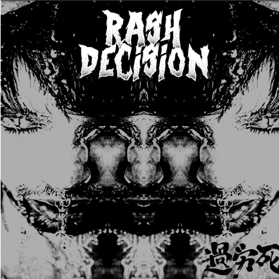 Rash Decision Karoshi