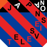Japanese Television to release self titled debut EP - Band of the day