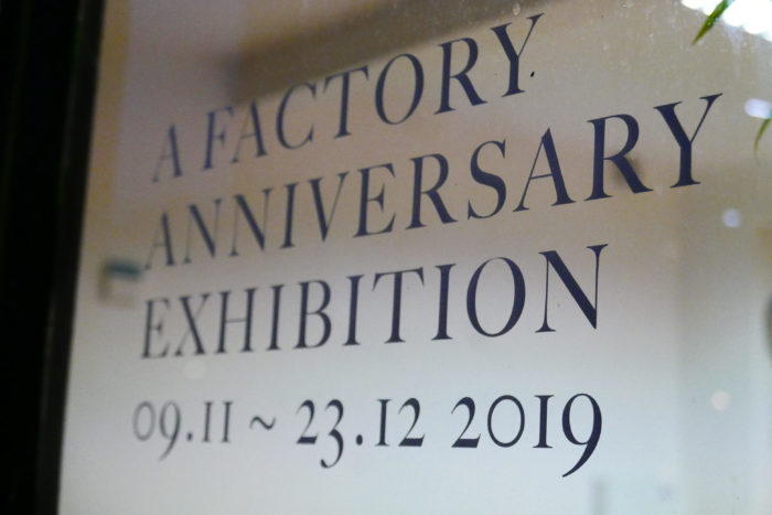Factory Records 40th anniversary exhibition curated by Trevor Johnson