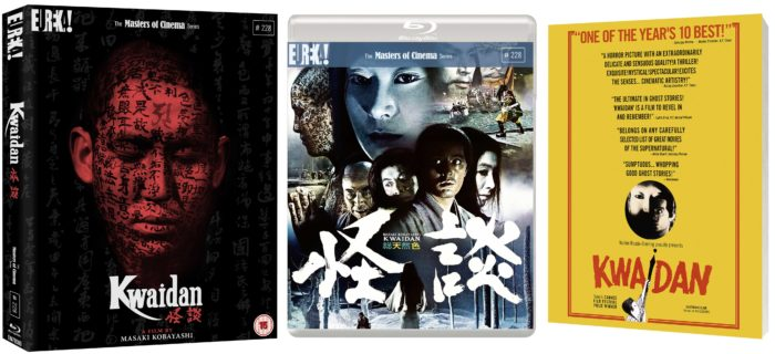 Kwaidan – film review