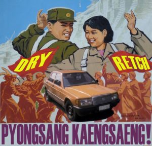 The Dry Retch: Pyongsang Kaengsang! – EP review