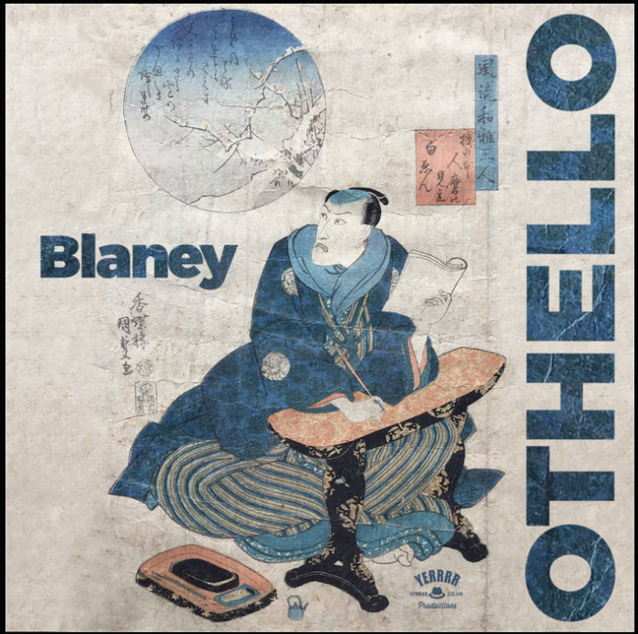 LISTEN! Ed Blaney new single 'Othello' : it's brilliant and bonkers
