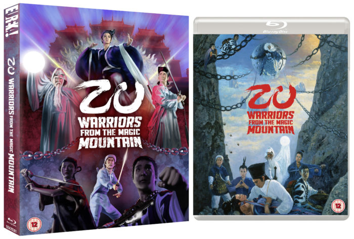 Zu Warriors From The Magic Mountain – film review