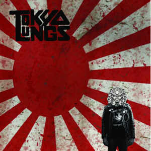 Tokyo Lungs: Tokyo Lungs – EP Review