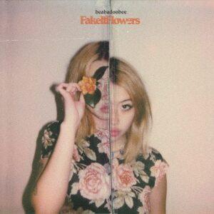 Beabadoobee: Fake It Flowers – album review