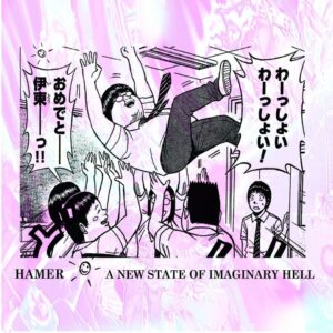 Hamer: A New State of imaginary hell cover