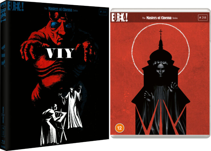 VIY – film review