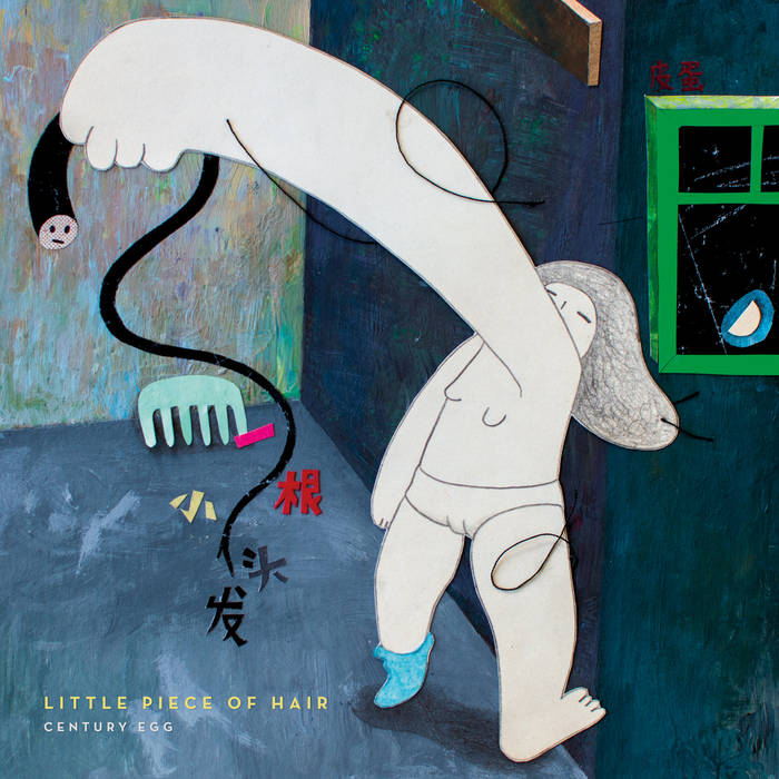 Century Egg: Little Piece of Hair– EP review