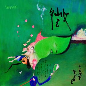 TEKE::TEKE: Shirushi – album review