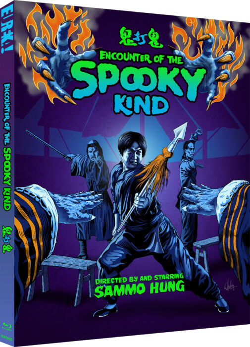 Encounter Of The Spooky Kind – film review