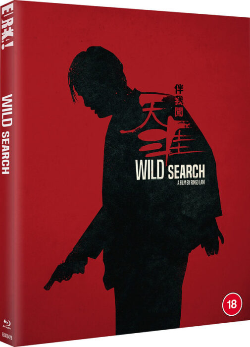 Wild Search – film review