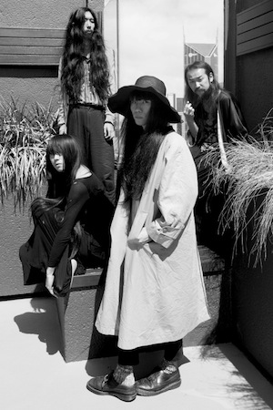 Bo Ningen Reveal First Track From Forthcoming New Album. Plus Tour News!