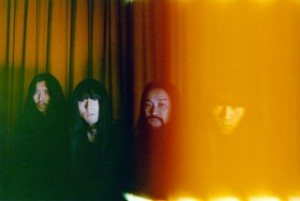 Bo Ningen Release Brilliant Video For Track Off Their New Album – psychedelic noise rockers also announce tour dates