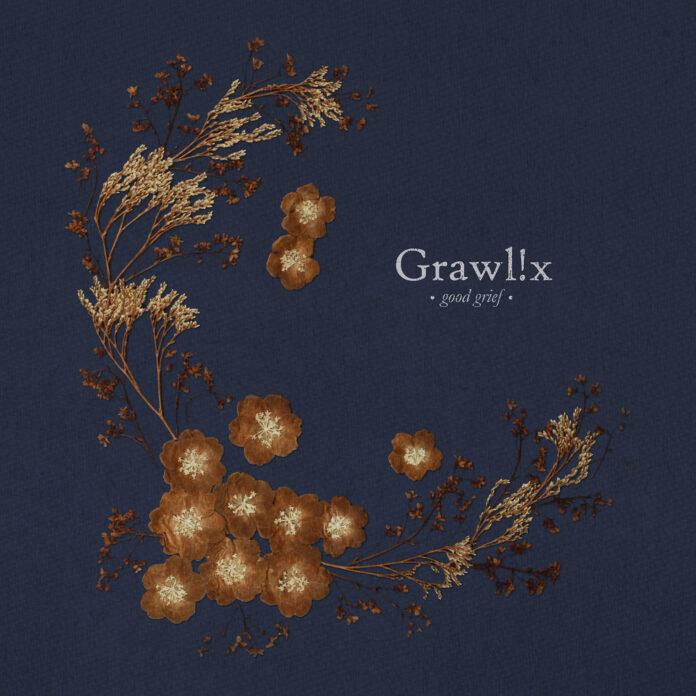 Grawlix Good Grief album cover art work