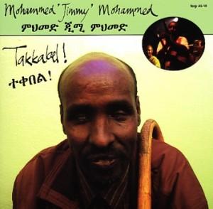 Listen to Mohammed Jimmy Mohammed – the blind genius of Ethiopian music